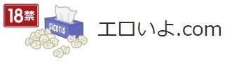 エロいよ.com